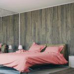 love bedtime pink bedding