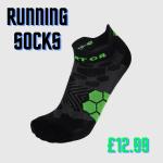 Pair of performance running socks