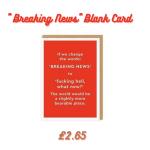 Blank greetings card